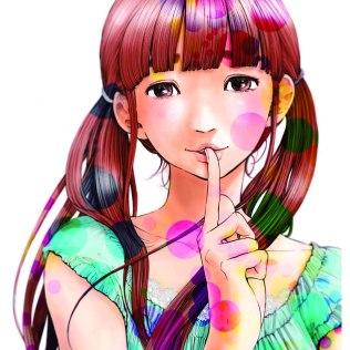 Bonne nuit pupun-Inio Asano- Kana édition