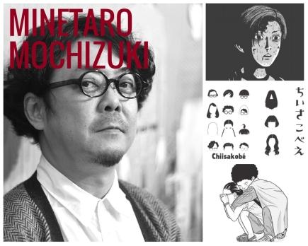 Minetaro-Mochizuki