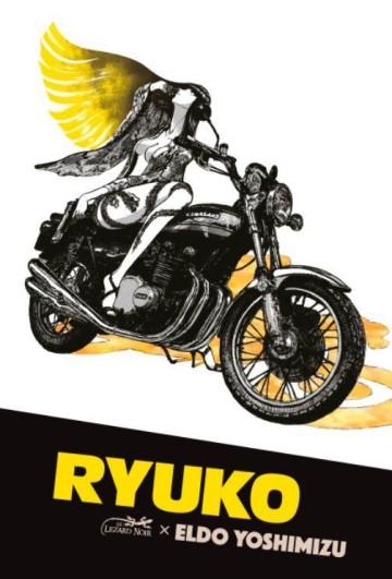 Ryuko-Eldo-Yoshimizu-vol2jpg