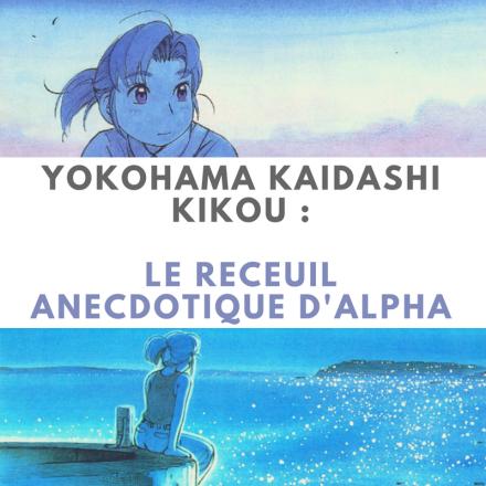 Yokohama-Kidaishi-Kikou-Le-recueil-anecdotique-d-Alpha