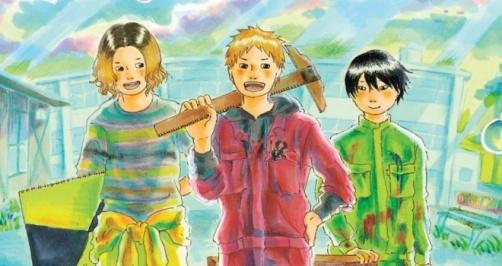 demande-a-modigliani-Ikue-Aizawa-naban-edition